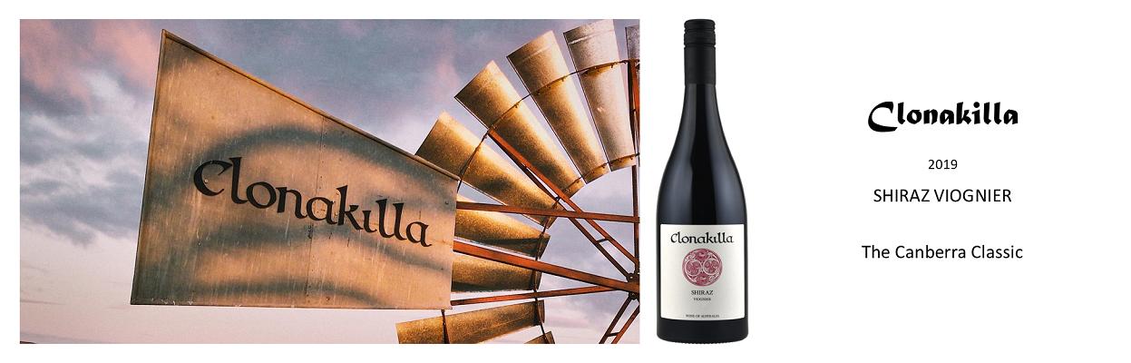 2019 Clonakilla Shiraz / Viognier - Canberra's finest