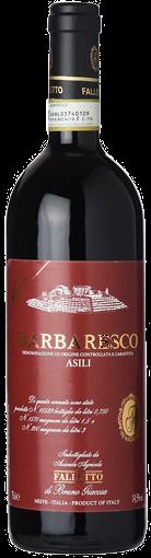 2007 Bruno Giacosa, Barbaresco Asili Riserva, 6x750ml