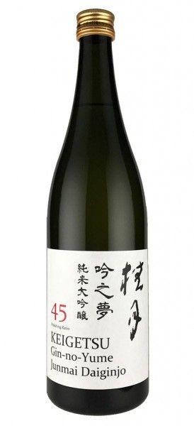 Junmai Daiginjo 45 Sake, Keigetsu, 12x720ml
